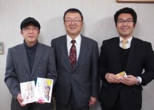 左から小林武志氏、熊谷正司社長、熊谷健司専務