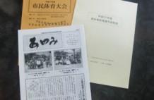 マンタニ_見本3