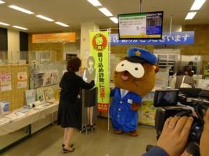 滋賀中央信用金庫への導入では、滋賀県警のキャラクター「けいた君」も駆けつけたほか、地元テレビ局も取材に訪れるなど注目された