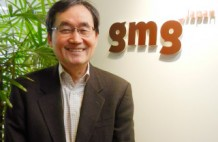 gmg_安東社長 トップ