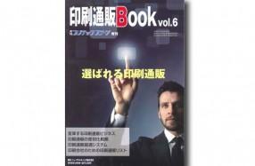ecBook2015.10-ic