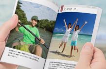 mapion-fotobook2
