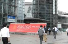 IGAS2015_入口