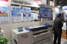 三菱製紙サーマルグリーンプレートシステム