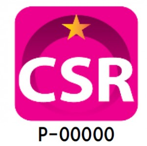 CSR認定ワンスターマーク