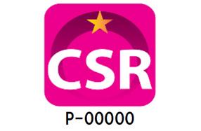 csr1_front