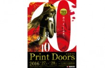 printdoors