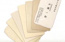 山櫻_和紙名刺