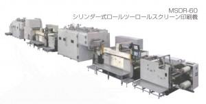桜井_MSDR-60