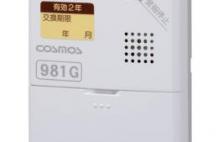 VOC警報器