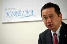 発表する増田社長