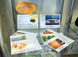 バリアブル印刷などデジタル印刷の業務が拡大