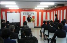 JPA_新入生による宣言