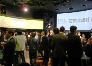 東京エリアで働く社員らを中心に350人が出席した100周年記念式典(懇親会)