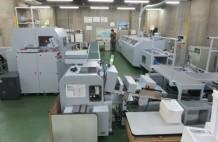 三進社_業平製本工場に導入されたCABS6000