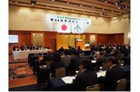 関東地区協