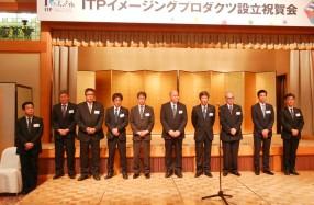 ITP設立