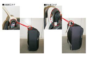 部分塗工タグの場合、全面塗工タグと比べ、 手荷物の取っ手とタグの間に空間ができるため、タグの「立ち上がり」を防止