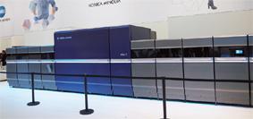 紙器パッケージ向けB1インクジェットデジタル印刷機「KM-C」