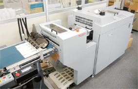 ロータリーダイカットシステムRD-3346
