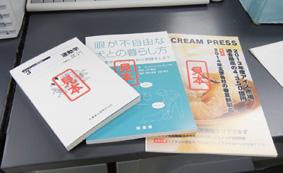 多様な冊子を1冊から制作も可能に