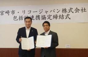 左から-リコージャパンの松坂善明執行役員、宮崎市の戸敷正市長