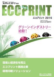eco20162