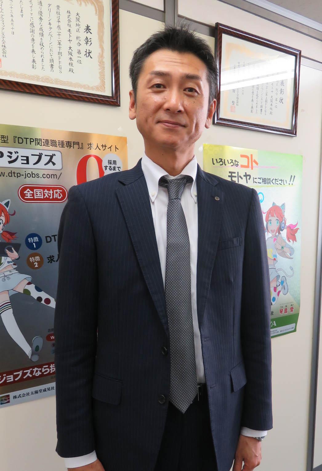 モトヤ 赤井美津雄氏