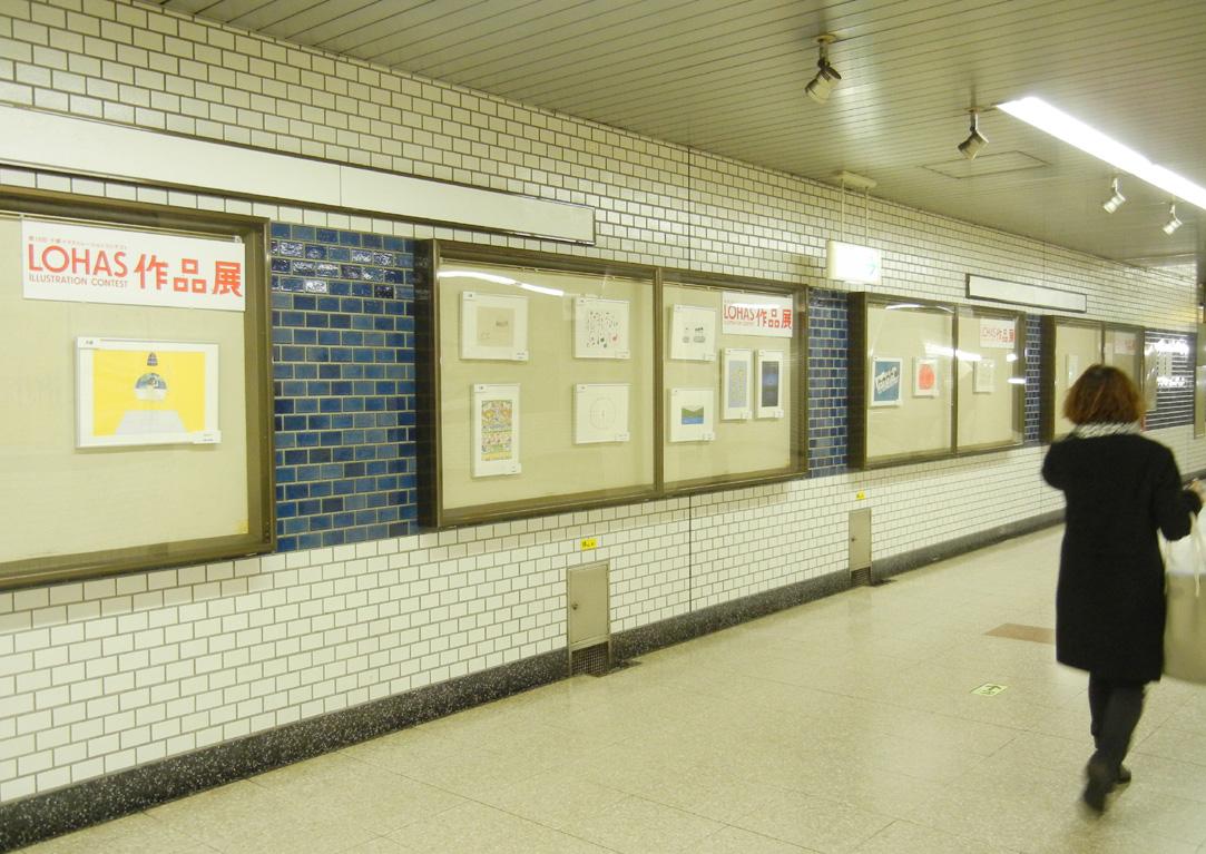 市ヶ谷駅プロムナードギャラリーで開催されている第13回千修イラストレーションコンテスト作品展