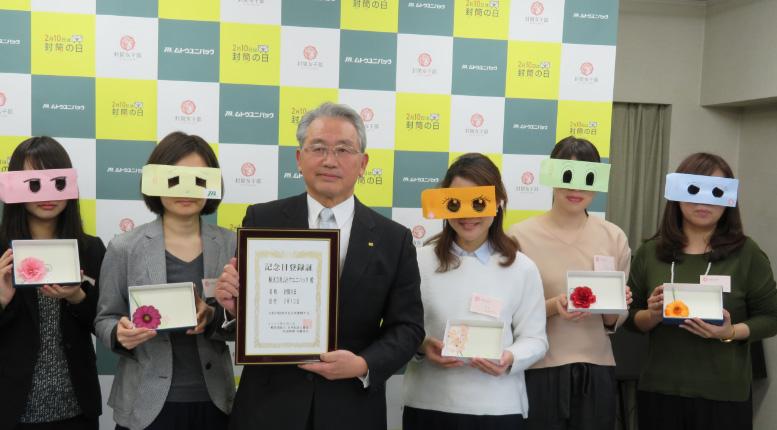 武藤佳資社長と封筒女子部のスタッフ