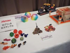 3Dプリンタの出力サンプル