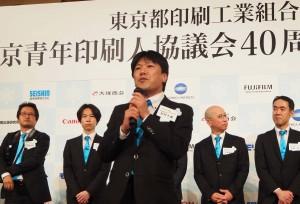 感謝を述べる40周年記念事業の松村40実行委員長
