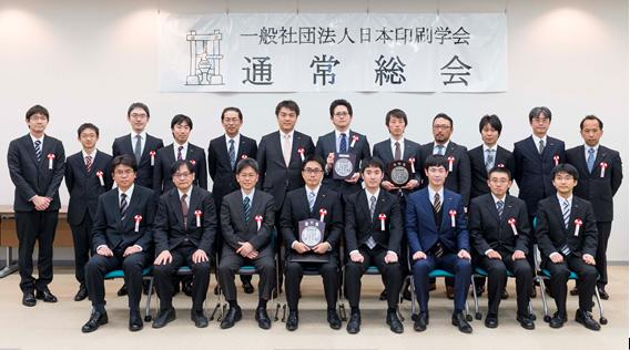 富士フイルム・FFGSの受賞者