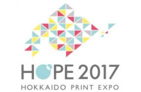 hope2017