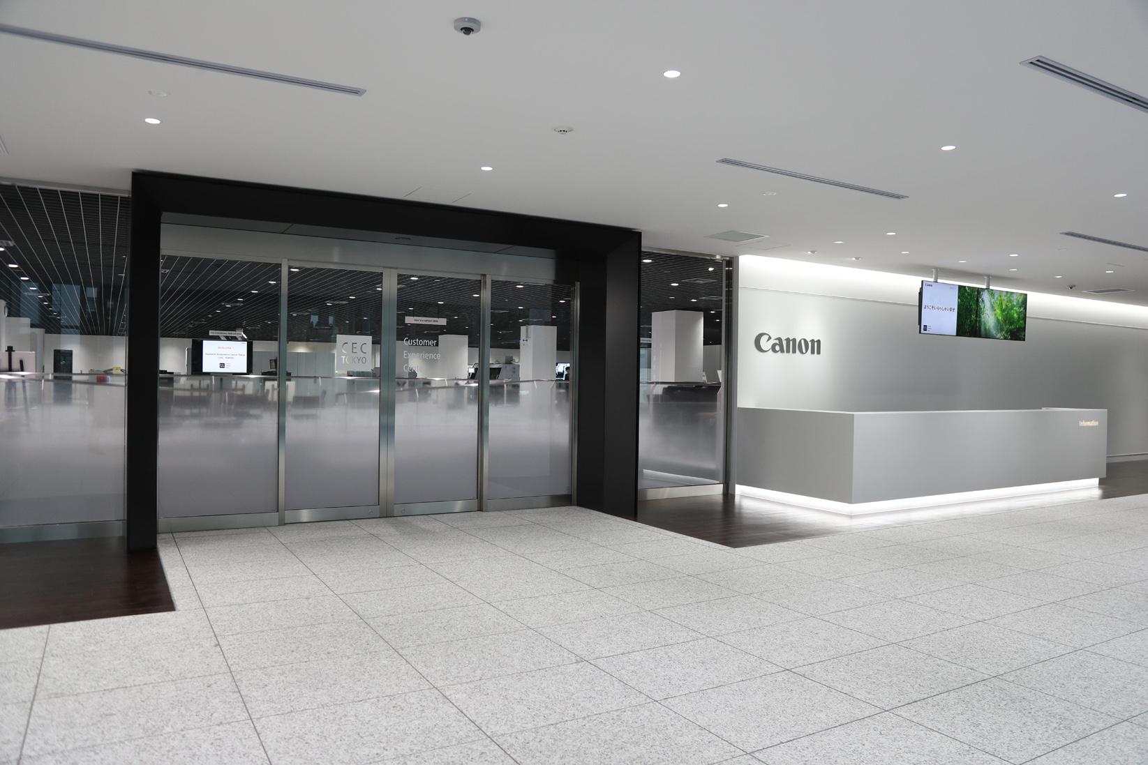 CEC Tokyo外観