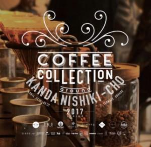 kaminari coffee