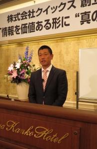 講演する奥村理事長
