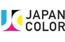 JProgo (JapanColor)