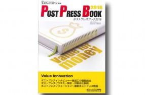 postpress2018 ic
