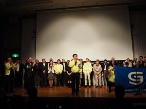 岩手大会実行委員会ならびに東北地協会員が登壇し、感謝の言葉を述べた