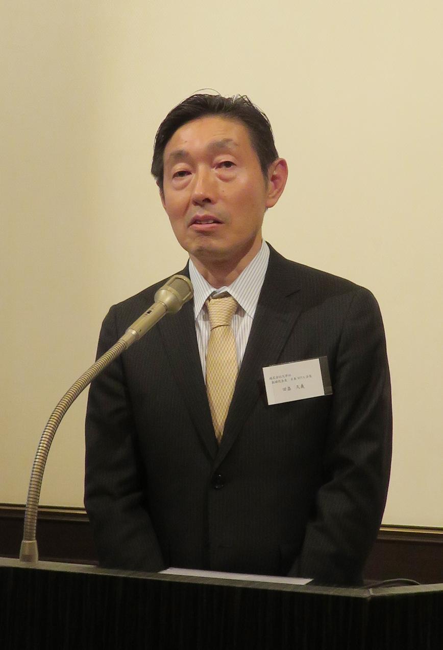 事業について報告する日本WPA 田端会長