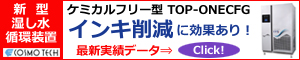 コスモオリジナル - 2018_7