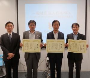 WPA記念表彰式で。左からWPA・田畠会長、アインズ㈱の大森七幸社長、新日本印刷㈱の佐野年計社長、㈱栄光舎の最上啓一取締役営業本部長。