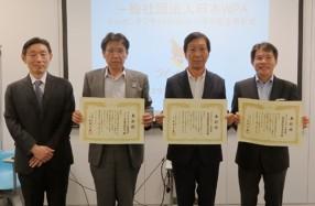 左からWPA・田畠会長、アインズ㈱大森七幸社長、新日本印刷㈱佐野年計社長、㈱栄光舎の最上啓一取締役営業本部長