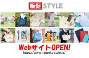 hansoku