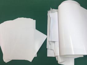 残紙を定型に加工