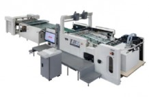 印刷シート自動検査装置  MS-102INS