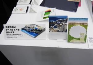 マルモ印刷のダイカットメモの新製品は3段式