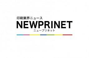 newpri logo