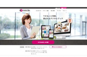 meclib